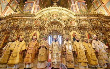 Εικόνα και Ι. Λείψανα της Αγ. Μαρίας της Μαγδαληνής από το Άγιον Όρος στην Ουκρανία