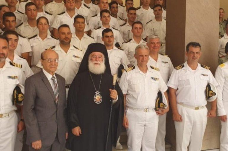 Ο Πατριάρχης Αλεξανδρείας υποδέχθηκε πληρώματα ελληνικών πολεμικών πλοίων
