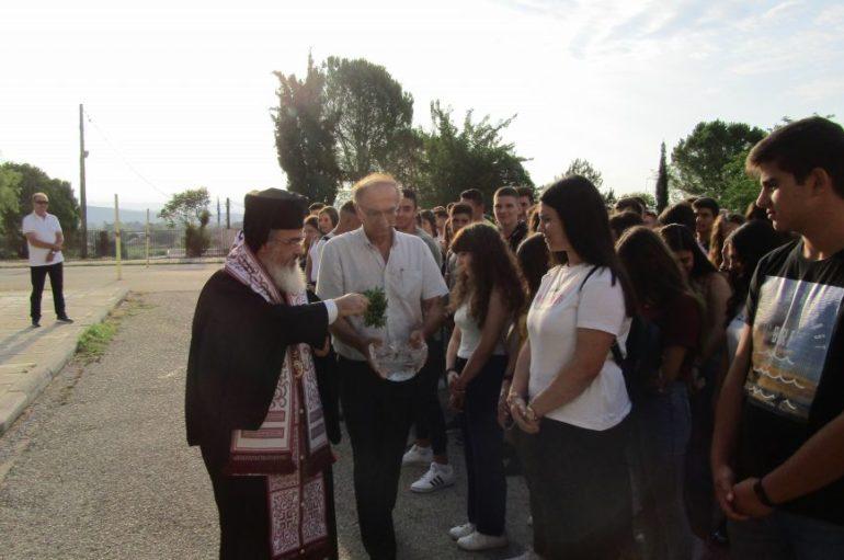 Αγιασμός για τη νέα σχολική χρονιά από τον Μητροπολίτη Πρεβέζης