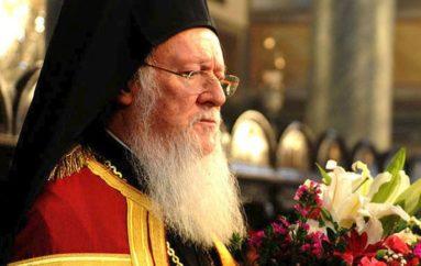 Επιστολή του Οικ. Πατριάρχη στον Μητροπολίτη Χαλκίδος για τις πυρκαϊές