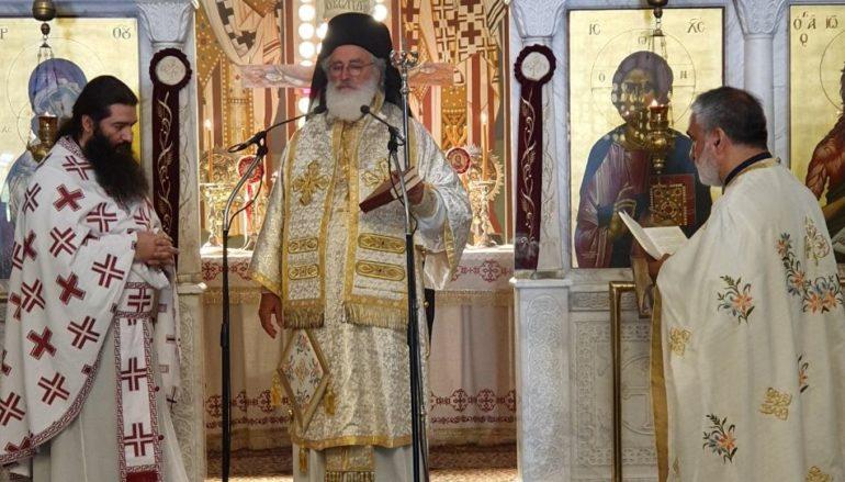 Ο Μητροπολίτης Αρκαλοχωρίου στον Άγιο Νεκτάριο Χαρισείου Γηροκομείου Θεσσαλονίκης