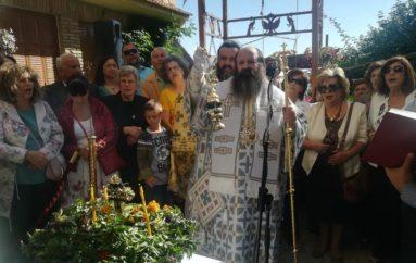 Η εορτή του Τιμίου Σταυρού στην Ι. Μητρόπολη Κορίνθου