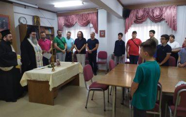 Αγιασμός στη Σχολή Βυζαντινής Μουσικής της Ι. Μητροπόλεως Κίτρους