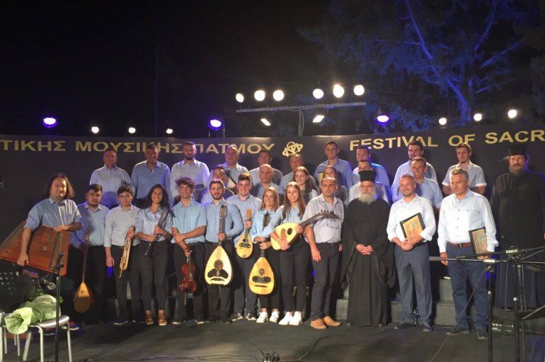 Η Σχολή Βυζαντινής Μουσικής της Μητροπόλεως Κίτρους στο  Φεστιβάλ Πάτμου