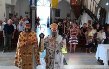Έναρξη του νέου εκκλησιαστικού έτους στη Στούπα Μεσσηνίας