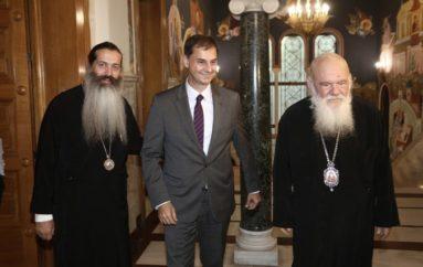 Στον Αρχιεπίσκοπο Ιερώνυμο ο Υπουργός Τουρισμού