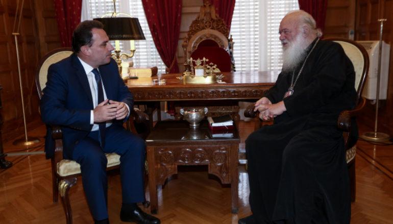 Ο Υφυπ. Ψηφιακής Διακυβέρνησης και ο  Συμεών Κεδίκογλου στον Αρχιεπίσκοπο