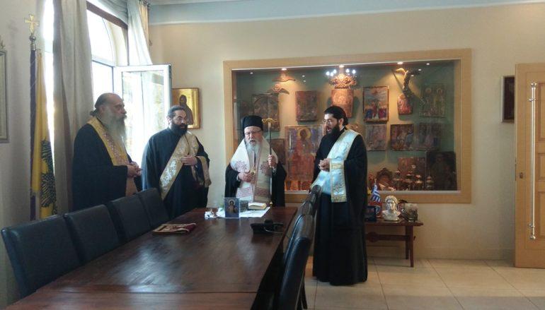 Αγιασμός στα Γραφεία της Ιεράς Μητροπόλεως Αιτωλίας