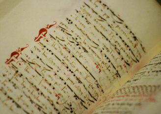 Το έργο ενός φιλόμουσου Θεού – Η Βυζαντινή Μουσική, τα οφέλη και η σχέση της με τον άνθρωπο