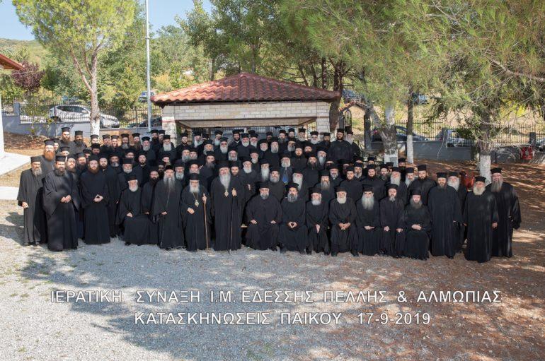 Ο Μητροπολίτης Καλαμαριάς ομιλητής στην Ιερατική Σύναξη της Ι. Μ. Εδέσσης