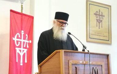 Ο Αρχιμ. Εφραίμ Ανθίμου ομιλητής στην Ι. Μ. Εδέσσης