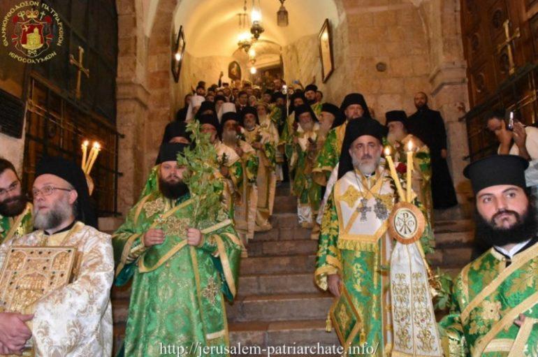 Η εορτή της Υψώσεως του Τιμίου Σταυρού στα Ιεροσόλυμα