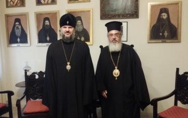 Στον Μητροπολίτη Πρεβέζης ο Αρχιεπίσκοπος Βερέγιας Αμβρόσιος