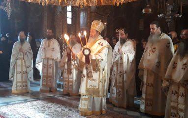 Ο Επίσκοπος Κερνίτσης στην Ι. Μονή Ξηροποτάμου