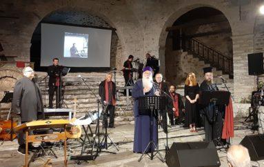 Εκδήλωση για τον ένα χρόνο Βυζαντινού Μουσείου στη Μακρινίτσα