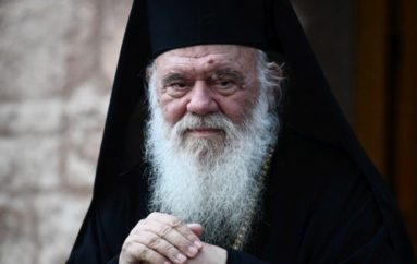 Μήνυμα του Αρχιεπισκόπου για τη νέα κατηχητική χρονιά