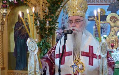 Ο εορτασμός της υψώσεως του «αήττητου τροπαίου» στην ακριτική Καστοριά