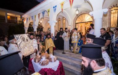 Ο εορτασμός του Γενεθλίου της Θεοτόκου στην Ι. Μ. Φθιώτιδος