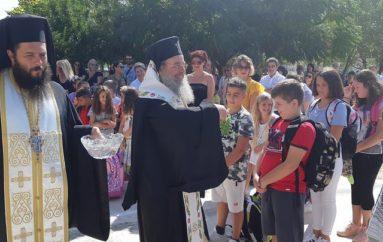 Αγιασμός για τη νέα σχολική χρονιά από τον Μητροπολίτη Ιερισσού