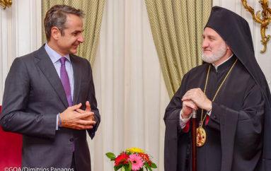 Στον Αρχιεπίσκοπο Αμερικής ο Κυριάκος Μητσοτάκης
