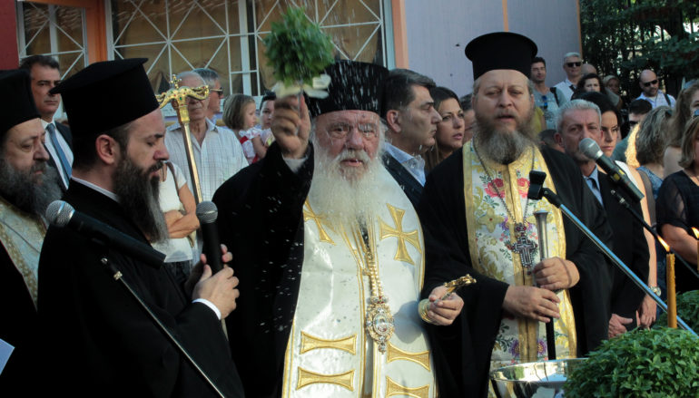 Αρχιεπίσκοπος σε μαθητές: «Να γίνεται χαρισματούχοι και να αποκτήσετε τάλαντα»