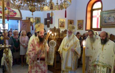 Εορτή Καταθέσεως Τιμίας Ζώνης στην Ι. Μονή Φανερωμένης Καστοριάς
