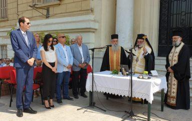 To πρώτο κουδούνι στα Ελληνικά σχολεία του Καΐρου