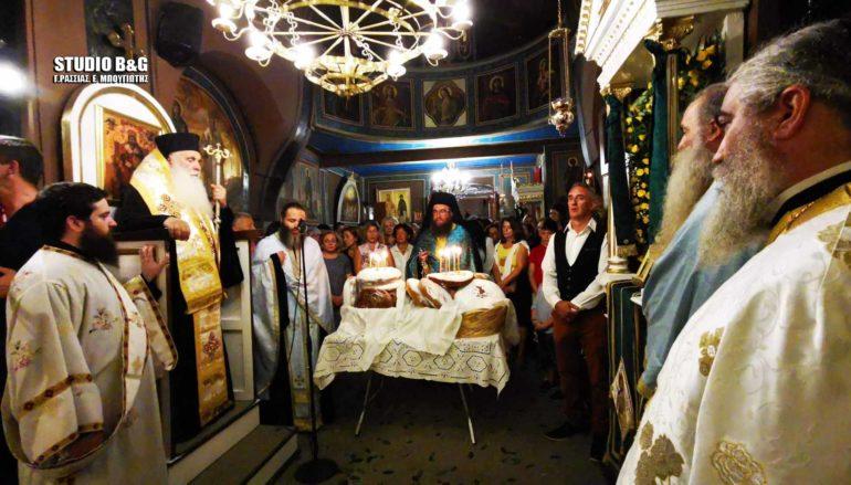 Αρχιερατικός Εσπερινός της Αγίας Σοφίας στο Ναύπλιο