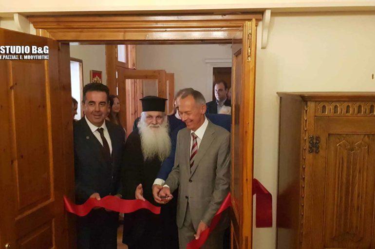 Ο Μητροπολίτης Αργολίδος εγκαινίασε Προξενείο της Ρωσίας στο Ναύπλιο