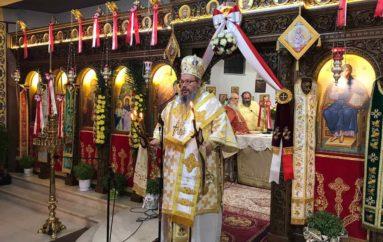 Η εορτή της Αγίας Σοφίας στην Ι. Μητρόπολη Λαρίσης