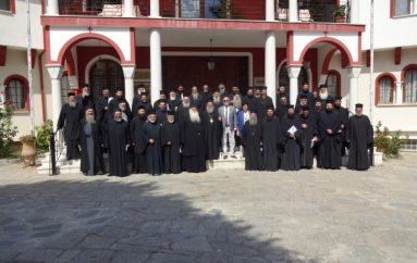 Ιερατική Σύναξη στην Ιερά Μητρόπολη Ιερισσού