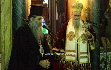 Ο Προικοννήσου Ιωσήφ απαντά στον Πειραιώς Σεραφείμ για το Ουκρανικό