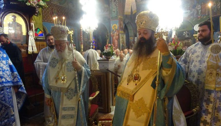 Το Γενέσιο της Θεοτόκου εόρτασε η Ι. Μητρόπολη Κορίνθου