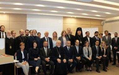 Διάσκεψη στο Παρίσι για τα εγκλήματα μίσους