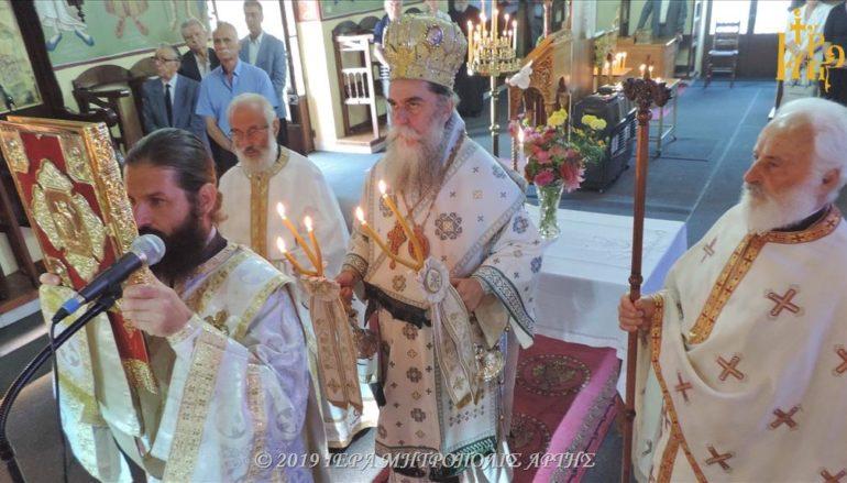 Εορτάσθηκε ο Άγιος Βησσαρίων στα Γουριανά Άρτης