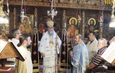 Αρχιερατική Λειτουργία στην Μονή Αγίας Αικατερίνης Καταρράκτου Άρτης