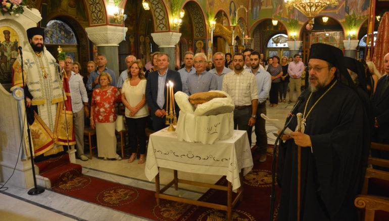 Πολυαρχιερατικός Εσπερινός για την Παναγία Μυρτιδιώτισσα στην Πύλο