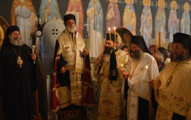 Δισαρχιερατικός Εσπερινός στην Ιερά Μονή Παναγίας Γιάτρισσας Ταϋγέτου