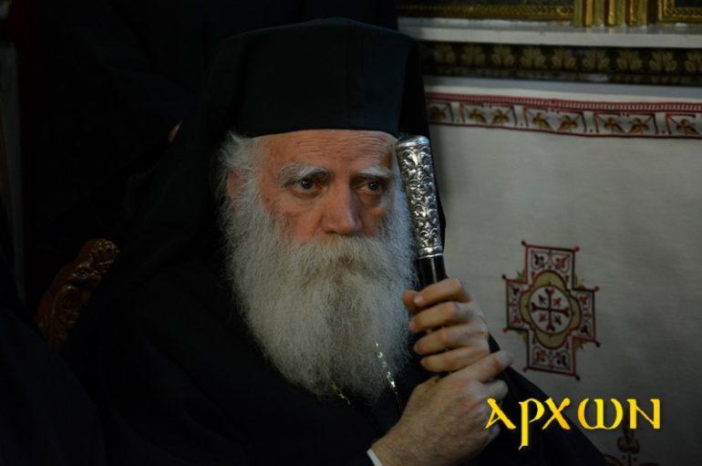 Ο Μητροπολίτης Κυθήρων για το Ουκρανικό Αυτοκέφαλο