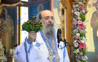 Η εορτή της Υψώσεως του Τιμίου Σταυρού στην Ι. Μ. Πατρών