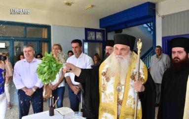 Αγιασμός για τη νέα σχολική χρονιά στο Ναύπλιο