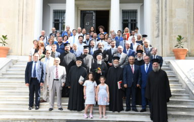 Ο Οικουμενικός Πατριάρχης καλεί σε αντίσταση στις τάσεις εθνοφυλετισμού