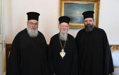 Ο Μητροπολίτης Δωδώνης Χρυσόστομος στο Οικουμενικό Πατριαρχείο