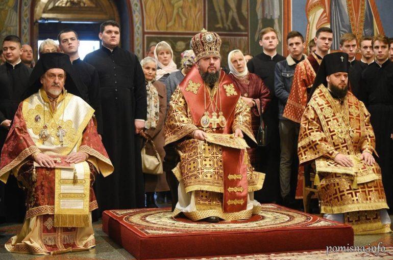 Συλλείτουργο στο Κίεβο για την Ύψωση του Τιμίου Σταυρού