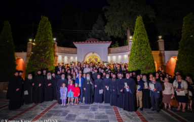 Διοριστήρια για την έναρξη της νέας κατηχητικής χρονιάς στην Ι. Μ. Βεροίας