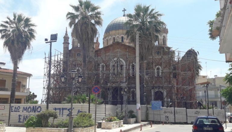 O Αθ. Μαρτίνος ανέλαβε την αποκατάσταση Ναού στο Αίγιο