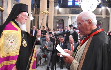 Ο Οικ. Πατριάρχης τίμησε τον Καθηγητή Χρήστο Γιανναρά