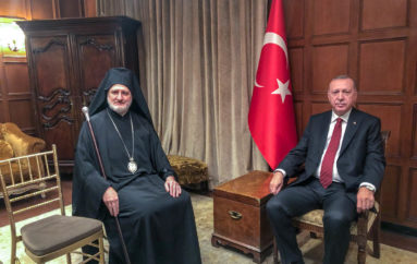 Συνάντηση Αρχιεπισκόπου Αμερικής με τον Ταγίπ Ερντογάν