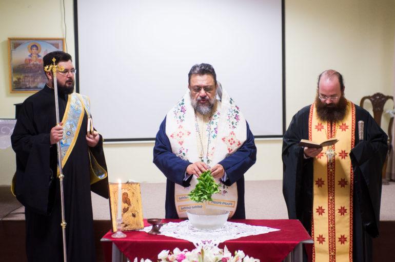 Αγιασμός στη Σχολή Βυζαντινής Μουσικής της Ι. Μ. Μεσσηνίας