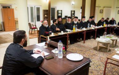 Σύναξη Ιερέων Νεότητος στην Ιερά Μητρόπολη Μεσσηνίας